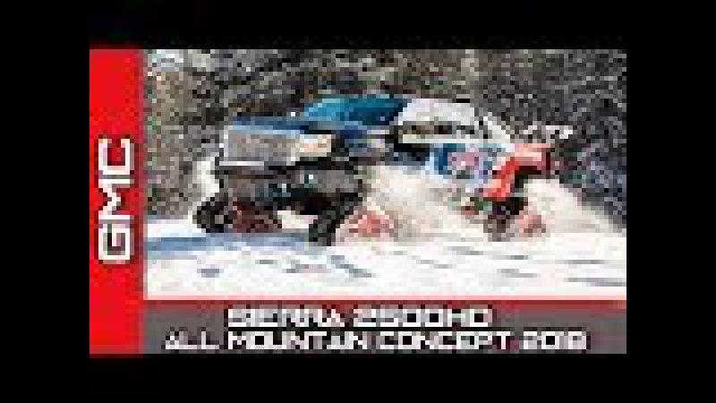 GMC Sierra 2500HD All Mountain Concept 2018 Обзор от AUTO WORLD RU