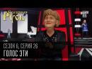Сказочная Русь • 6 сезон • Серия 26