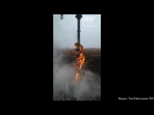 Камень расплавился: замыкание на линии электропередачи превратило землю в пепел