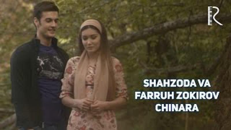 Shahzoda Farruh Zokirov (Yalla) - Chinara | Шахзода Фаррух Зокиров - Чинара