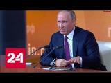 Путин производители зерна нуждаются в поддержке