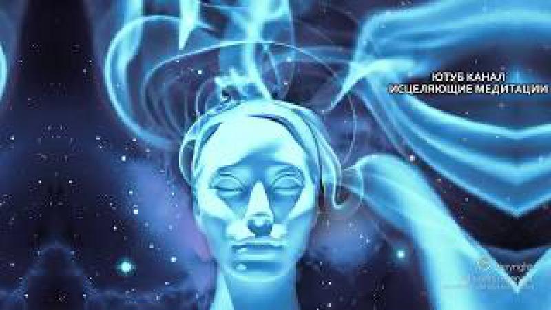 Ваш Дух - Ваш Бог | Новые Аспекты Управления Реальностью с Помощью Силы Мысли | Как Изменить Себя ☯