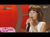 WE KID The Reversing Voice! Lim Ha Ram Part of Your World(The Little Mermaid OST) EP.03 20160229