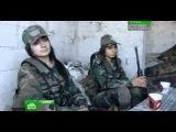 Сирийские Красавицы против исламского фундаментализма и терроризма!!!