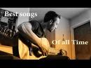 Популярные песни под гитару Best songs of all time