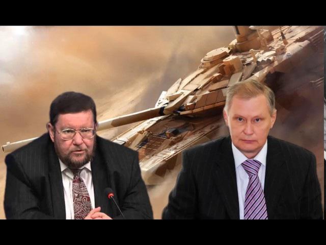 Сатановский и Ходаренок - На сколько крепка броня России.