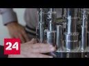 Горизонты атома Реактор будущего Специальный репортаж Антона Борисова