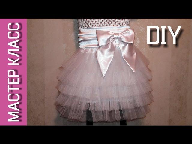 Как сшить юбку из фатина с воланами 29