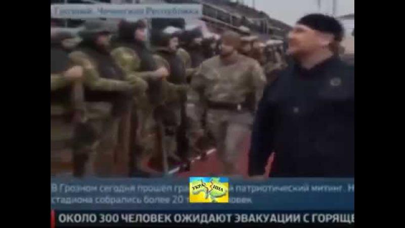 Новости Россия Сегодня Кадыров заявил мы Боевая пехота Владимира Путина Новос ...