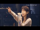 ZARD MC~Don't you see!
