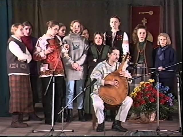 Виконавці на автентичних музичних інструментах 20-го сторіччя. 1997 р. Частина 2