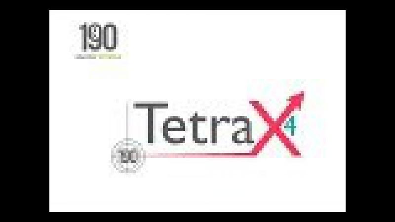 Холдинг 1-9-90 Высокодоходная бизнес модель ТетраХ