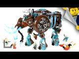 Обзор набора Lego Legends of Chima #70145 Ледяной Мамонт-Штурмовик (Maula's Ice Mammoth Stomper)