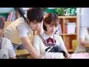 徐佳瑩LaLa - 最初的記憶《夏至未至》電視劇片尾曲