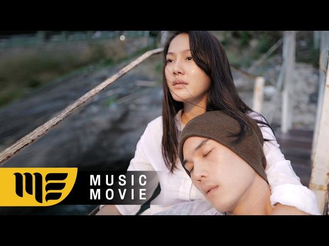 โอ้เธอ - สงกรานต์ [Official Music Movie]