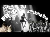 FRэGLы - Blitzkrieg Bop (cover Ramones) Live in SPB Aurora Concert Hall