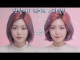 [ENG]단발머리 고데기 웨이브 스타일링 Wave Bobbed Hair Styling | CHES 체스