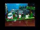 Обзор Лего Самоделки Зомби Апокалипсис MR.Qewmaster