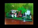 Обзор Лего Самоделки Зомби Апокалипсис Магазин MR.Qewmaster