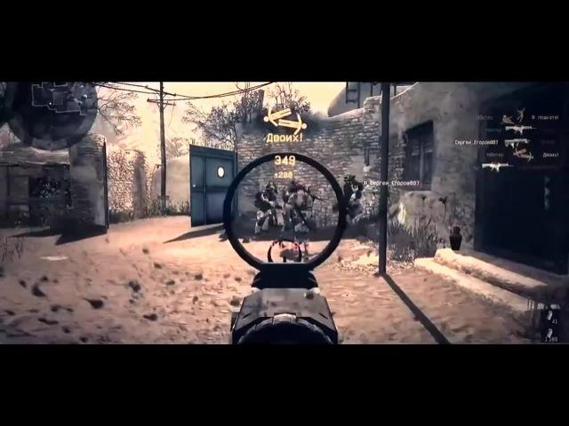 Warface: СКИЛЛОВАЯ НАРЕЗКА МОМЕНТОВ