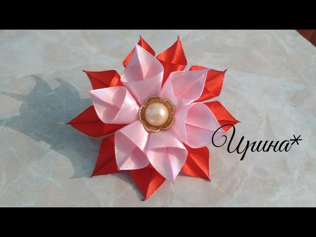 Цветок из атласных лент с острыми лепестками. Мастер класс. Канзаши.