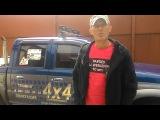 """Отзыв о добавке (присадки) Форум от автоклуба """"Ангелы бездорожья"""" Mazda B-Series"""