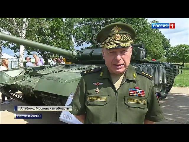 Вести 20:00 • Сезон • Российские экипажи лидируют в танковом биатлоне на АрМИ-2017
