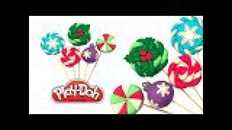 Play Doh Christmas Lollipops and Candies. Food for Dolls with Play Doh DIY