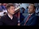 Скандал в эфире Добкина и Гончаренко по поводу медреформы