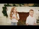Дети круто поют КЛАССНЫЙ ПОДАРОК ПАПЕ на день рождения Супер песня