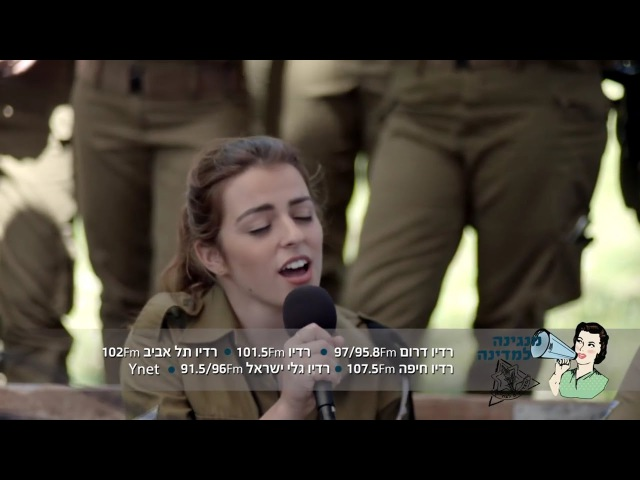 Israeli soldiers sing alongside Idan Raichel Hebrew songs Israeli army IDF song ethiopian jewish
