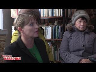 Жители поселка под Курском жалуются на завод растворителей