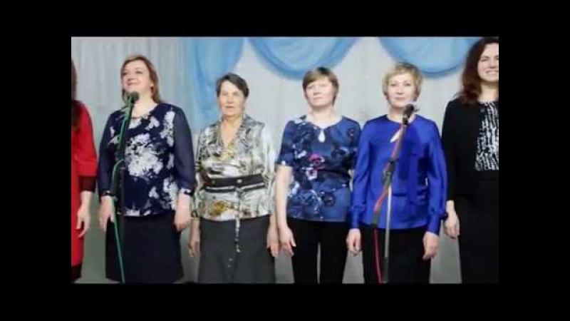 Гимн работников культуры исполняют работники культуры Троицко-Печорского района 2017 год