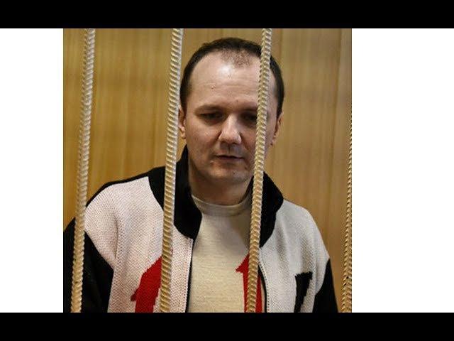 Суд над ИГПР ЗОВ, последнее слово Кирилла Барабаша