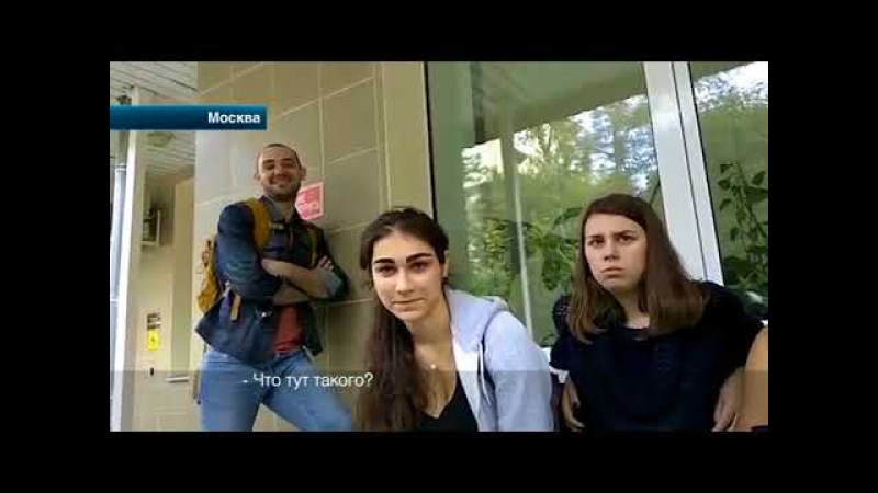В Москве нашли учениц секс-школы, устроивших практические занятия на улице