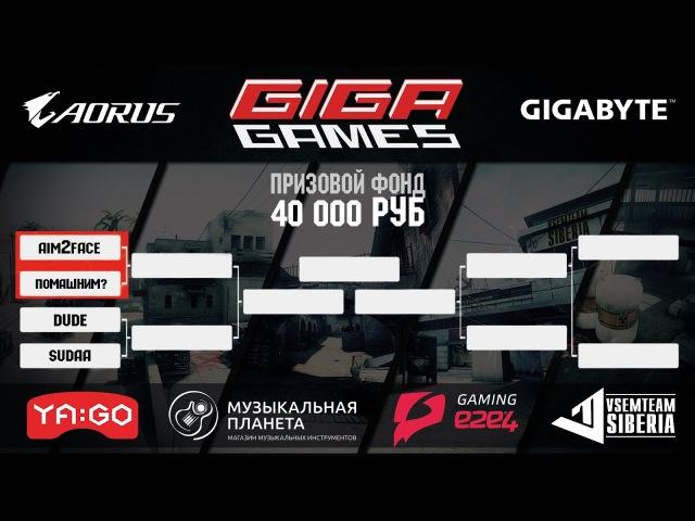 Aim2face vs pomawnim?, WR 1, de_mirage, CS:GO, GIGAGAMES Красноярск 2017, лан-финалы