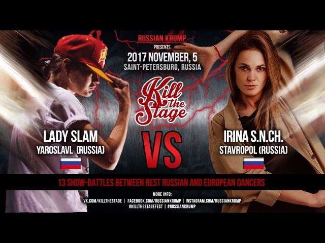 LADY SLAM vs IRINA S.N.CH. | MAIN EVENT | KILL THE STAGE 2017
