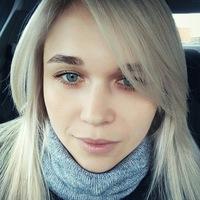 Александра Веренич
