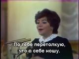 Майя Кристалинская_ Ненаглядный мой 1975 год