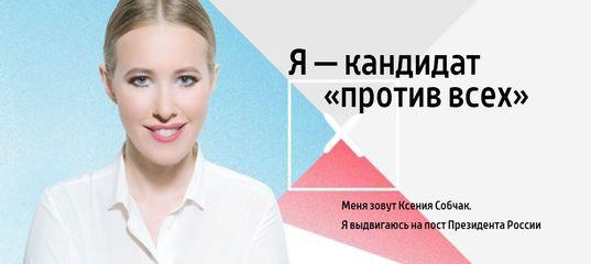 https://pp.userapi.com/c639228/v639228057/563b8/BubzrXya2Tw.jpg