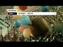АРХИВЧИК MTV: Дельфин – Весна