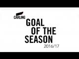 Претенденты на лучший гол Английской Премьер-лиги 2016/17