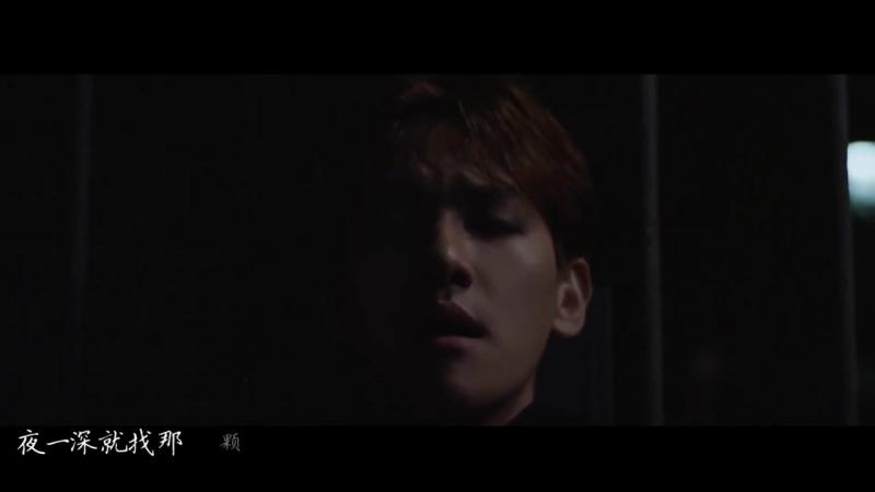 EXO Baekchen music Joker Xue – I saw you