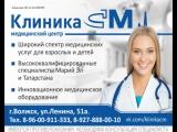 Клиника Xvid