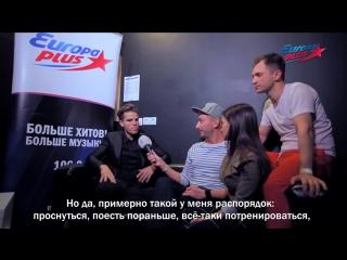 Бригада У: интервью с Kaleo