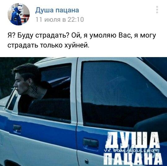 Одил Салимов - фото №10