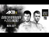 Прямая трансляция турнира ACB 75