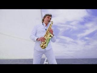 Николай Семенов и SV Band – Акриловый джаз