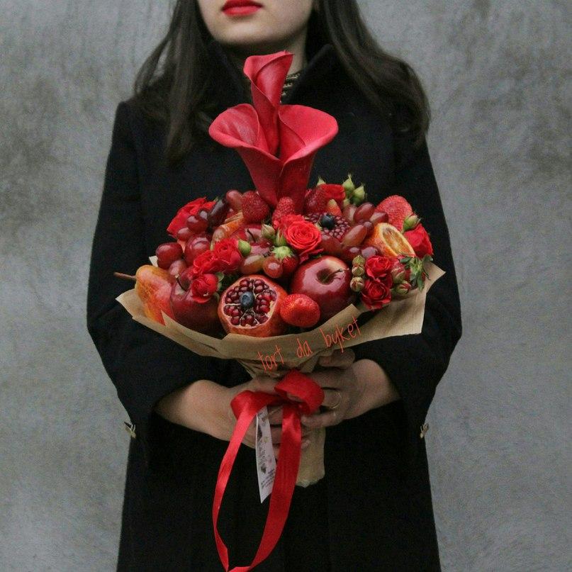 Екатерина Золотых |
