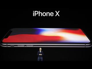 Юбилейный iPhone X затмил на презентации  iPhone 8 и 8 Plus